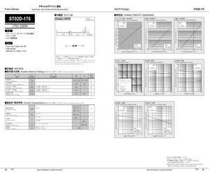 ST02D-170.pdf