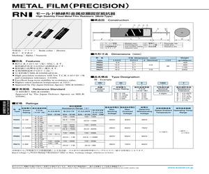 RN65K1010B.pdf